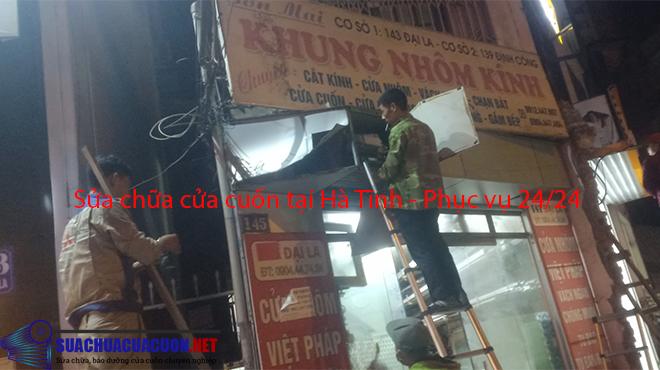 Sửa chữa cửa cuốn tại Hà Tĩnh